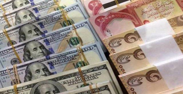 في بغداد والمحافظات الشمالية.. أسعار الدولار تنخفض أمام الدينار