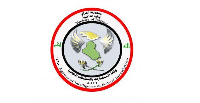 وكالة الاستخبارات تلقي القبض على خلية إرهابية نائمة في كركوك