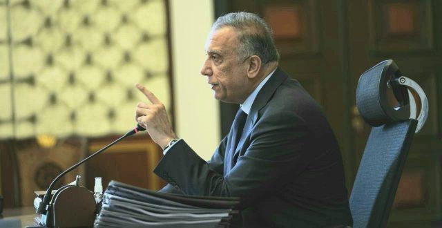 الكاظمي يعلن تهيئة الحكومة كل مستلزمات إجراء الإنتخابات المبكّرة في 'موعدها المحدد'