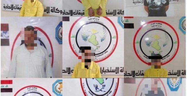 الاستخبارات تعلن الإطاحة بـ١٢ داعشياً في ديالى