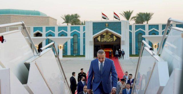 الكاظمي يغادر الى بروكسل لتفعيل الاتفاقيات الاقتصادية مع دول الاتحاد الاوروبي