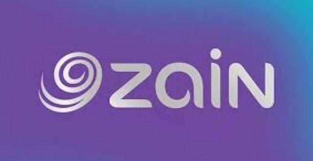 'زين' العراق تطلق حملة 'وحوش الإنترنت' لتوعية الأطفال عبر الشبكة العنكبوتية