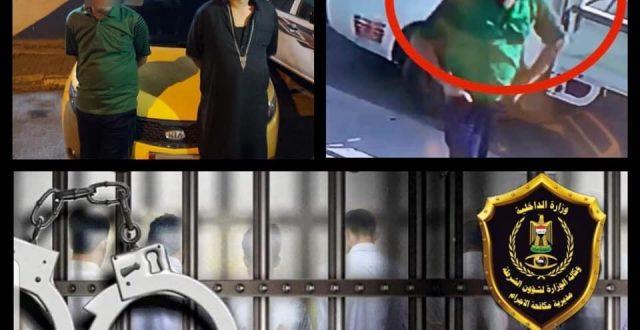 إجرام بغداد: القبض على عصابة لسرقة الأموال من داخل العجلات المركونة