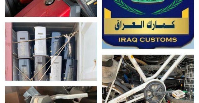 الكمارك: ضبط مواد مخالفة لشروط الاستيراد في ام قصر