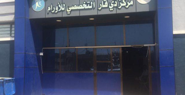 """الدفاع المدني تنفذ عمال وتخمد حريق داخل مستشفى الحبوبي في ذي قار """"صور"""""""