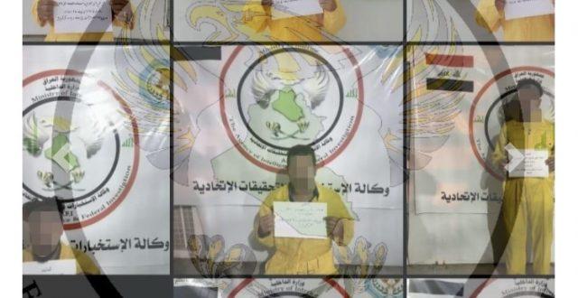 بينهم معالجون طبيون.. الاستخبارات تقبض على 8 دواعش بكركوك