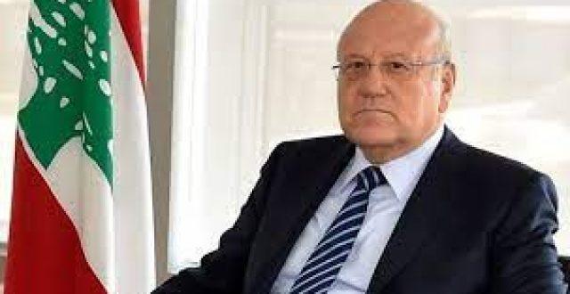 نجيب ميقاتي يحصل على الأصوات اللازمة لتشكيل الحكومة اللبنانية