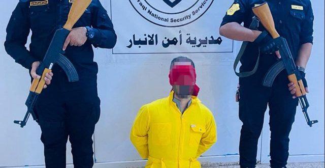 القبض على شخص يوهم المواطنين بالتعيينات في الانبار