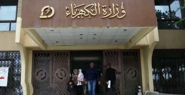 وزارة الكهرباء أحتوينا الأزمة وتحسن بإطلاقات الغاز الإيراني
