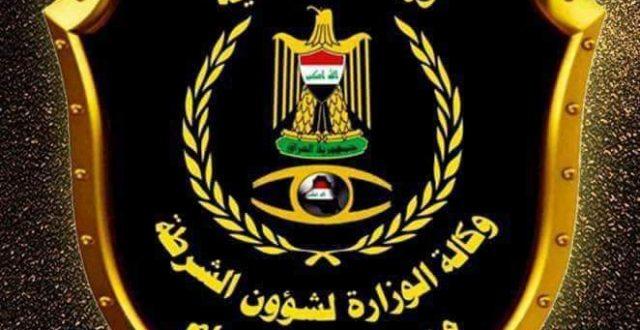القبض على متهمين اثنين احدهما بقضايا الاتجار بالبشر وآخر بالسرقة في بغداد