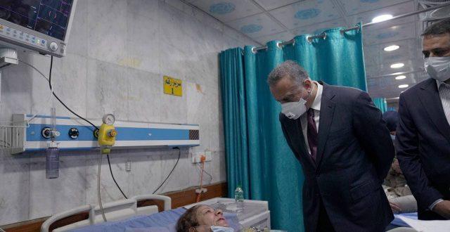 الكاظمي يتفقّد مستشفى ابن النفيس ويطّلع على خدماتها الطبية