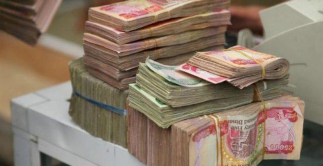 خرق جديد.. نائب: صرف الحكومة الاتحادية مبلغ (٢٠٠) مليار دينار شهرياً لحكومة الإقليم مع ممانعته لتسليم منتوجه