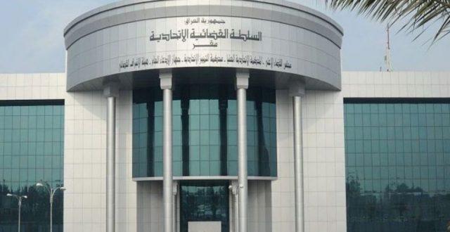 هيئة النزاهة تدين مدير عام في وزارة الكهرباء بـ جريمة الرشوة