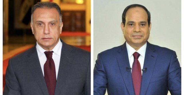 الكاظمي باتصال هاتفي مع السيسي: نتطلع إلى المزيد من العمل الثنائي مع مصر