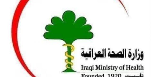 الموقف الوبائي والتلقيحي اليومي لجائحة كورونا في العراق ليوم الإثنين الموافق ١٢ تموز ٢٠٢١
