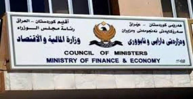 اقليم كردستان يعلن تسلمه 200 مليار دينار من الحكومة المركزية