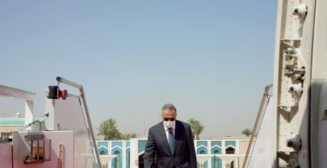 الكاظمي يتوجه الى الولايات المتحدة الأمريكية على رأس وفد حكومي