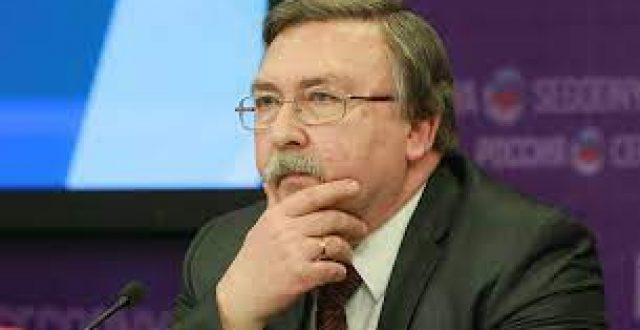 مسؤول روسي: انتهاء 90% من عملية إحياء الاتفاق النووي