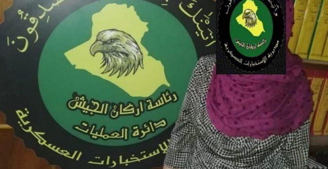 بالصور.. القبض على اربعة متسللين من سوريا غربي نينوى