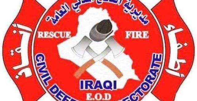 بيان من الدفاع المدني عن حريق مستشفى العزل في ذي قار