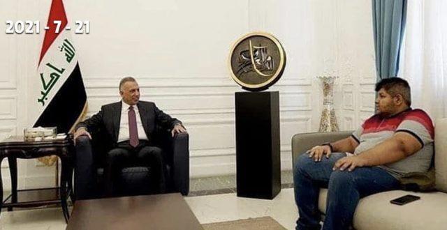 """الكاظمي يستقبل الشاب العراقي صاحب المقولة الشهيرة """"جوبايدن بليس"""""""