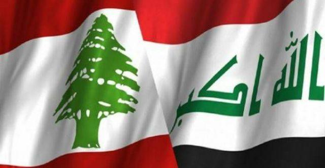 وزير الطاقة اللبناني ومدير عام الأمن العام اللواء عباس إبراهيم يزوران بغداد بعد عطلة عيد الأضحى.