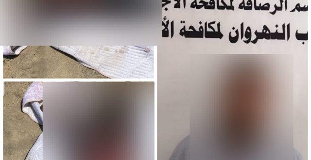 اجرام بغداد: كشف حادث قتل غامض لإب قتل ابنته في العاصمة