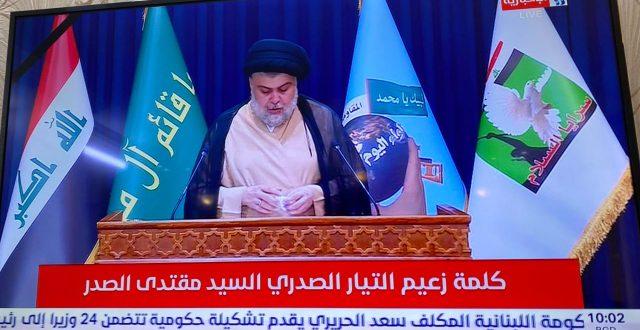 السيد الصدر: ما يحدث في العراق مخطط لاذلال الشعب