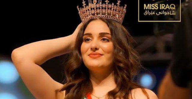 Miss_Iraq 2021 من الموصل