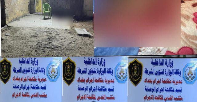 كشف حادث قتل غامض والقبض على الجناة شمال شرقي بغداد