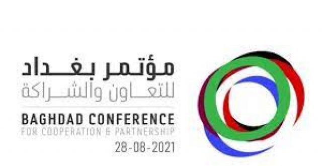 البيان الختامي لمؤتمر بغداد: المشاركون شددوا على ضرورة توحيد الجهود الاقليمية والدولية بما ينعكس ايجابا على استقرار المنطقة وأمنها