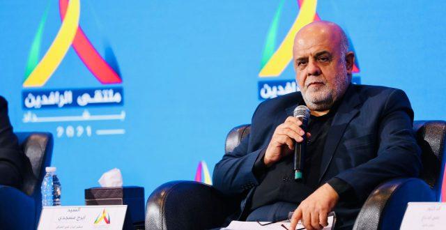السفير الايراني لدى بغداد: ايران ترحب بالحوار مع حكومات المنطقة