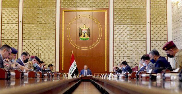 الكاظمي يرأس اجتماع المجلس الوزاري للأمن الوطني