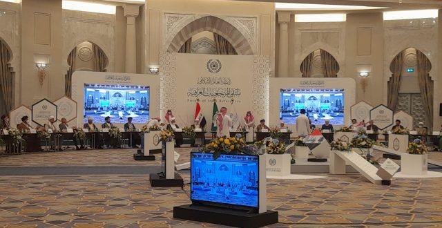 """مكة المكرمة تحتضن فعاليات ملتقى""""المرجعيات العراقية"""""""