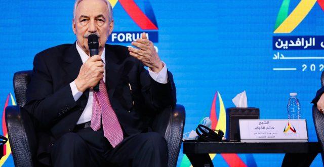 الخوام رئيس هيئة أمناء المجلس الاقتصادي العراقي في ملتقى الرافدين