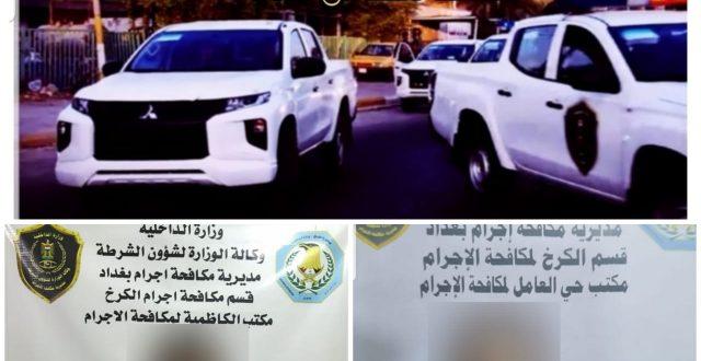 مكافحة الإجرام تقبض على متهم بسرقة ١٢٥ جهاز موبايل مع مبالغ مالية وآخر بتزوير في بغداد