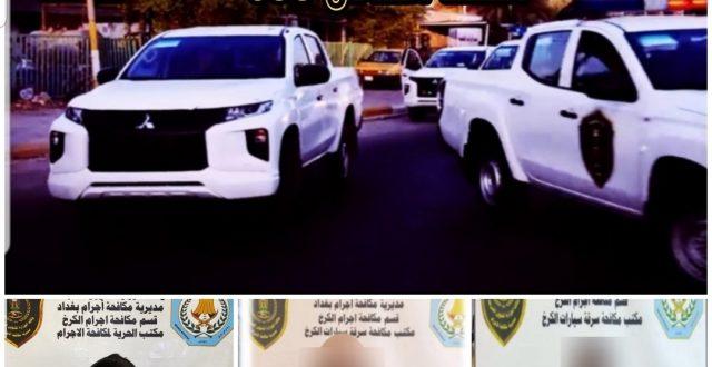 اجرام بغداد تلقي القبض على متهمين اثنين بالقتل وآخر بالسرقة