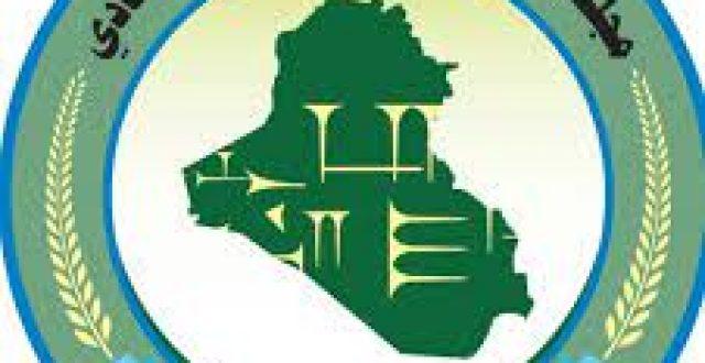 مجلس الخدمة الاتحادي يوافق على تعيين 711 موظفاً في الاتصالات