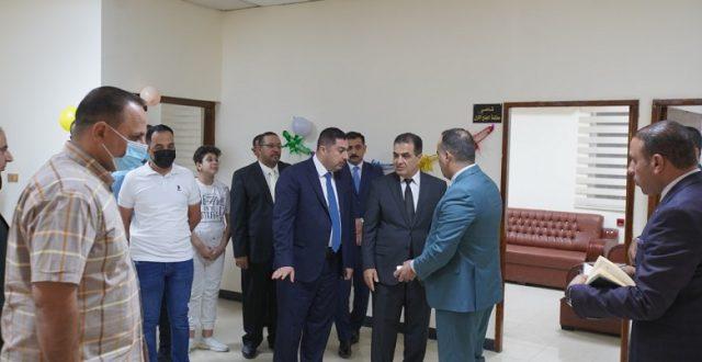 """افتتاح محكمة جنح الكاظمية """"صورة"""""""