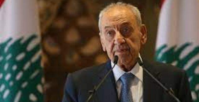 رئيس مجلس النواب اللبناني يدعو الى تحرك عاجل بهذا الشأن