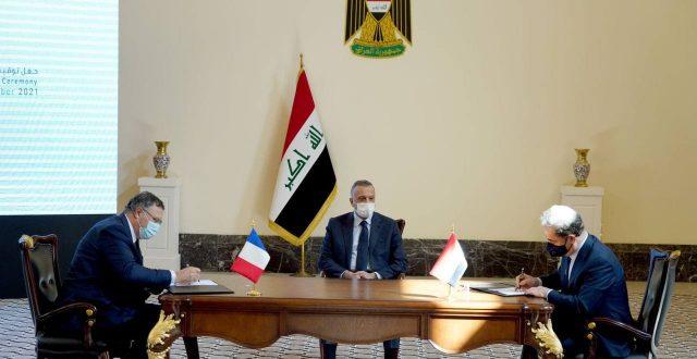 الكاظمي يرعى مراسم التوقيع على اتفاق لمشاريع الاستثمار الأمثل للغاز وتطوير الحقول النفطية مع توتال الفرنسية