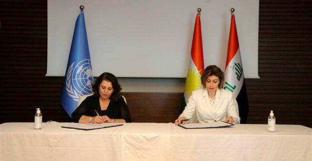 العراق والأمم المتحدة يوقعان مذكرة تفاهم تخص النازحين والمهجرين