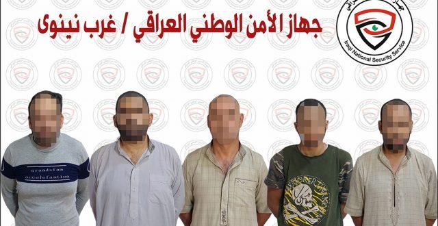 الأمن الوطني يلقي القبض على خمسة ارهابيين في  نينوى