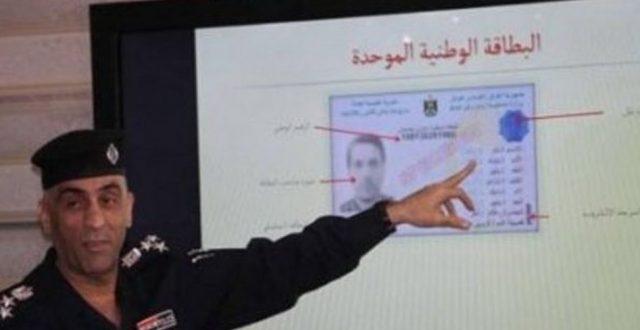 عاجل.. الجنسية توقف العمل بدوائر البطاقة الوطنية إلكترونيا لإشعار آخر