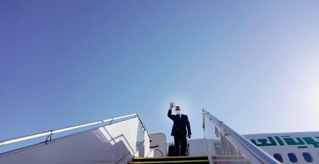 رئيس مجلس الوزراء مصطفى الكاظمي يختتم زيارته الى الجمهورية الاسلامية الايرانية ويعود الى ارض الوطن