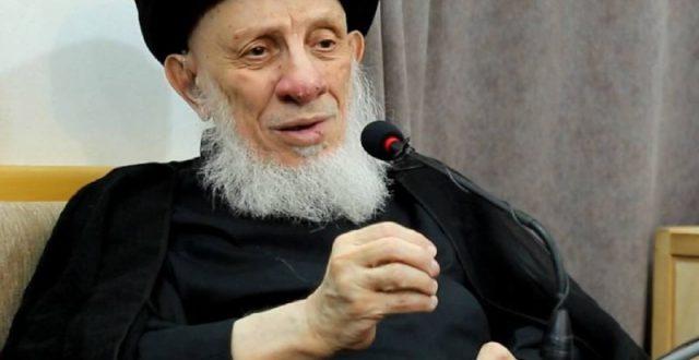 اعلان الحداد الرسمي في النجف على وفاة المرجع الديني الكبير السيد محمد سعيد الحكيم