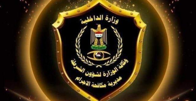 القبض على منتحل صفة ضابط في وزارة الداخلية وآخر بالابتزاز الإلكتروني في بغداد