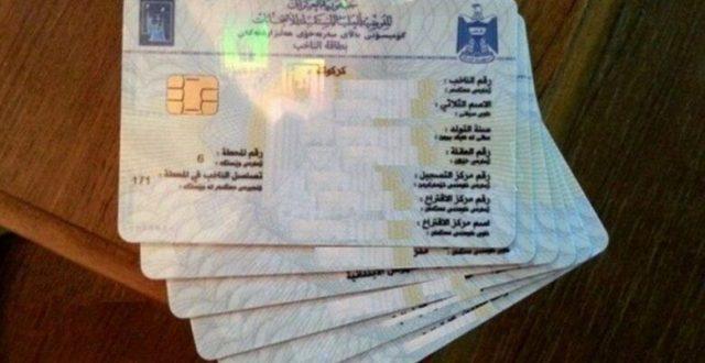 الاستراتيجي لحقوق الإنسان: 3 ملايين عراقي لم يستلموا بطاقاتهم البايومترية