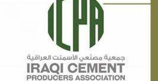 بالوثائق..جمعية مصنعي الاسمنت تعقد اجتماعا طارئا لمناقشة قرارات وزارة النفط