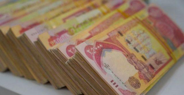 الرافدين يعلن توزيع رواتب العمال المتقاعدين المضمونين لشهري أيلول وتشرين الأول